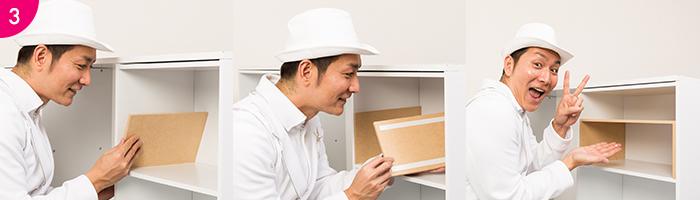 今度は、強力両面テープでカラーボックスの棚に板(MDF)を固定して棚を倍に増やします。