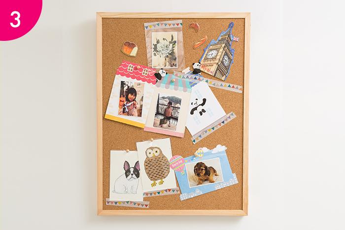 裏面にフックを付け、トビラや壁などに吊り下げれば完成。閉じたときの表面は、来客のときに見られても問題のない家族の写真やポストカードなどでオシャレに。