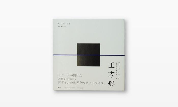 profile_shop