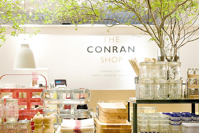 THE CONRAN SHOP(ザ・コンランショップ)