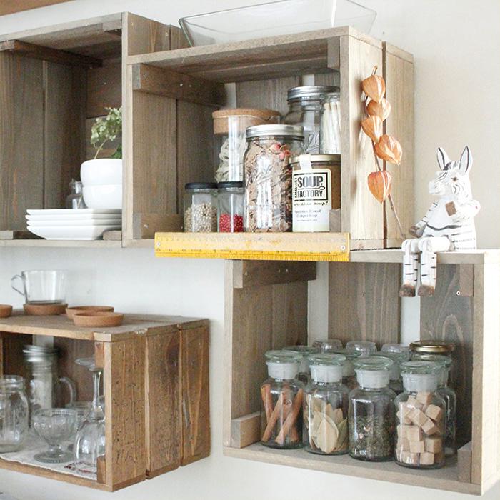 次回は先月見直したばかりのキッチンの収納についてご紹介します!お楽しみに♪