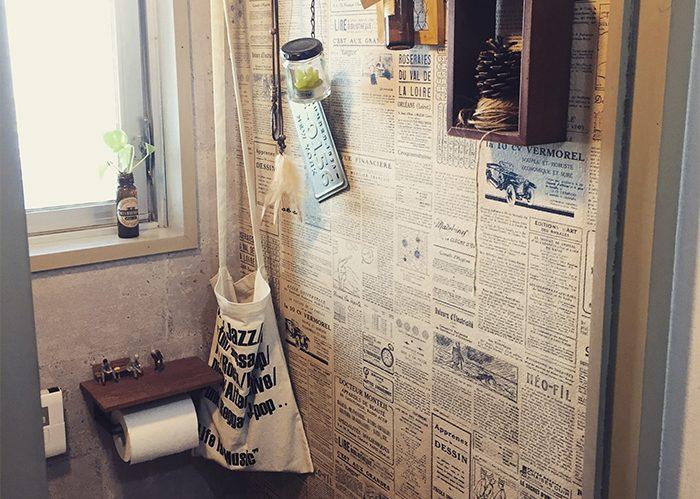 コンパクトなトイレを快適にするDIYのコツは○○!《yukoさん》