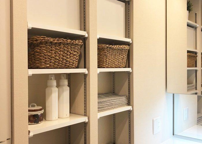 見せる可動棚があるマンション洗面所収納のコツ