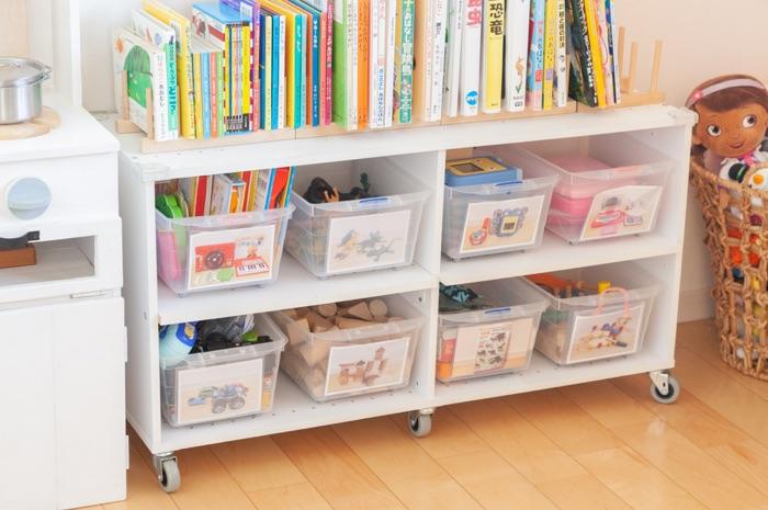 子供 の おもちゃ 収納