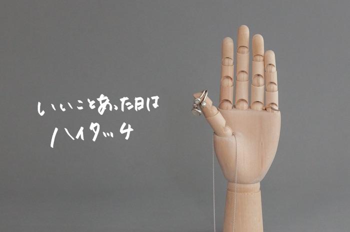 E01_01_03
