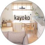 Kayokoさん