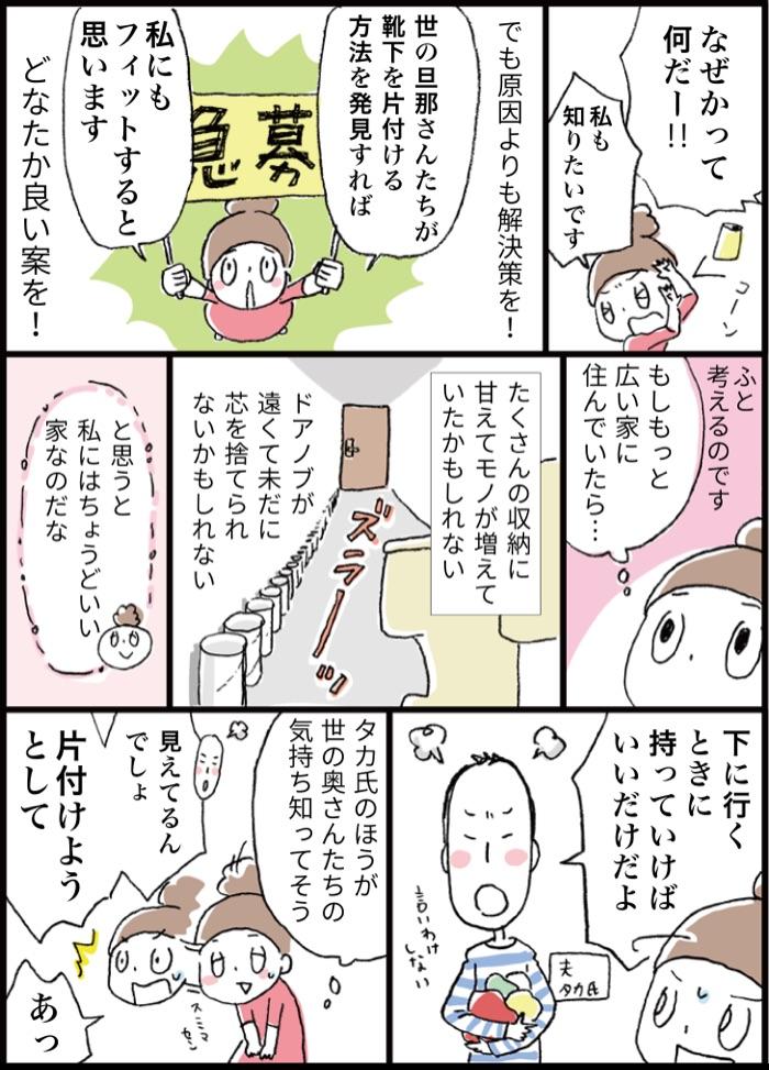 C16_06_05