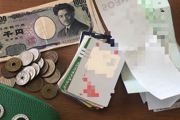 <おウチ時間>身近なところから整理はじめ!お財布の整理方法