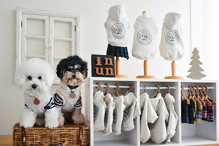カラーボックスで犬用の服を収納できるクローゼットをかんたんDIY!