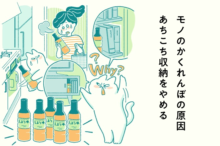 start10_01