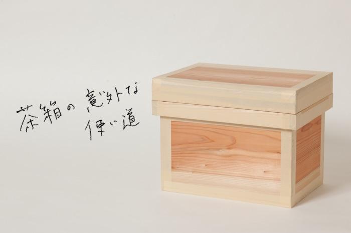 日本の気候にぴったり。防湿性、防虫性に優れた収納ボックス
