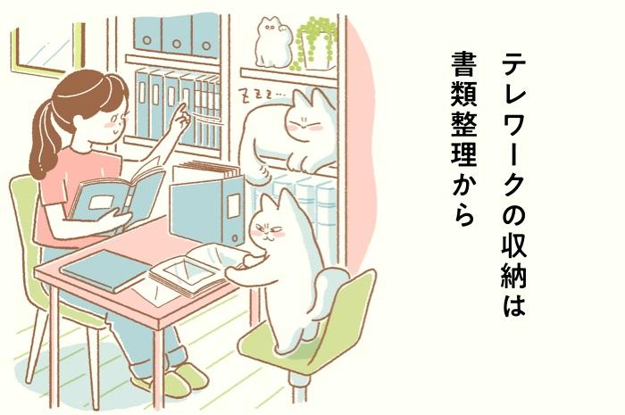 start16_01
