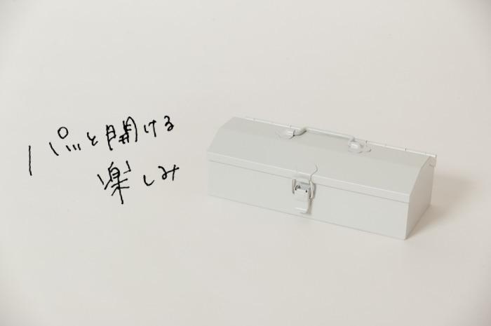 メイクボックスやお⾹⼊れに。⼥性が持っても可愛い⼯具箱。