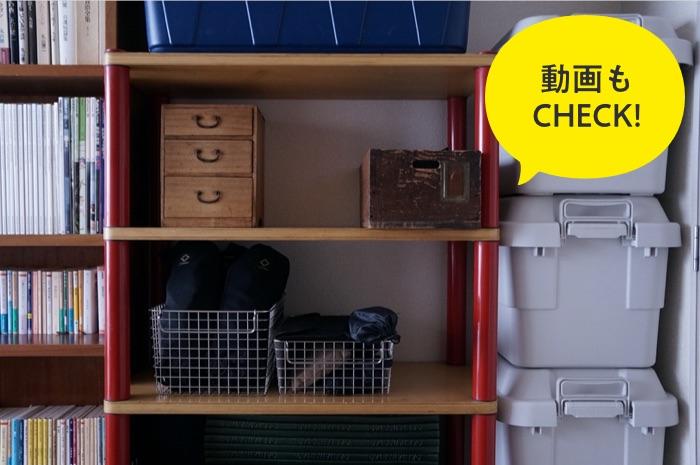 キャンプ道具の収納はポイントは持ち運べる収納ボックスやおウチで使えるテーブルを選ぶことがポイント! futabaさん
