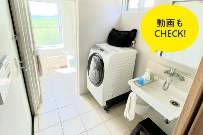 収納が少ない洗面所は使うものだけを厳選!すっきりとした空間に。 ピノ子さん
