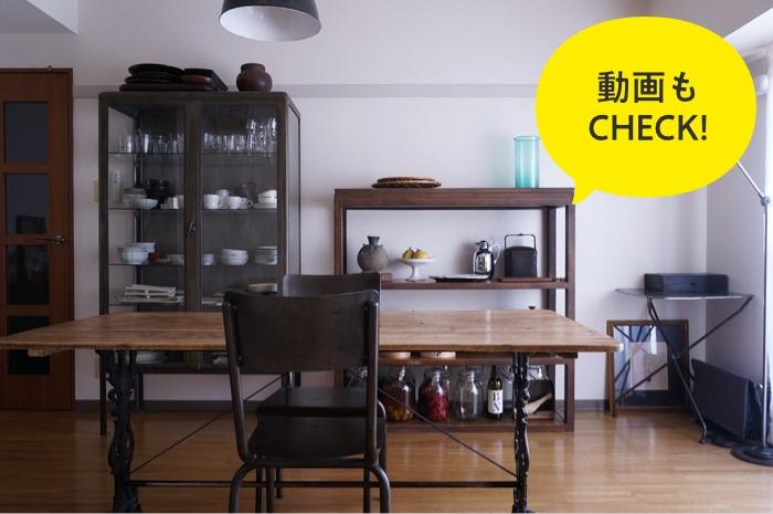 和洋折衷のアンティーク家具で、統一感あるリビング収納の工夫 futabaさん