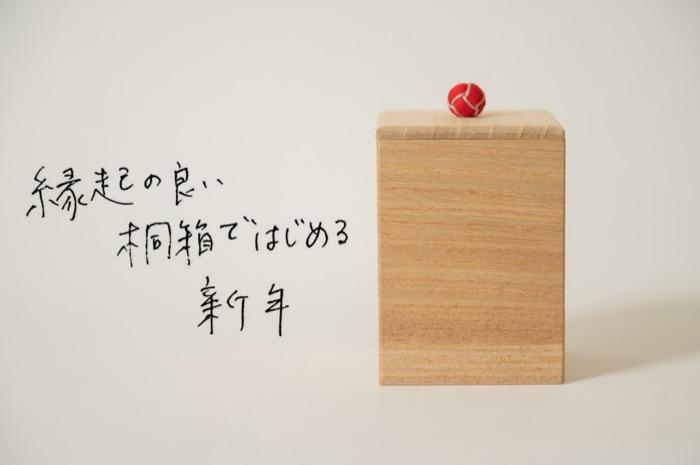 小さい中に京都の伝統工芸の良さが詰まった、くみひも小箱