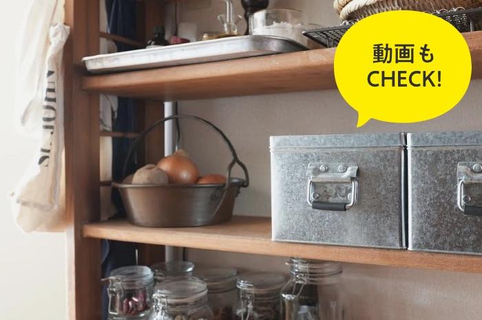 細長い間取りのキッチンでも使いやすく!スリムなキッチン収納のアイデア futabaさん