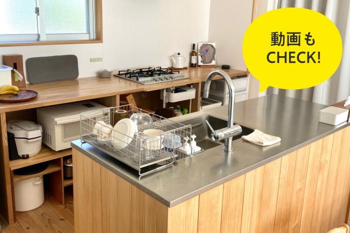 家電も収納作業台すっきり!Ⅱ型キッチンを気持ちよく使うためのしまい方 ピノ子さん